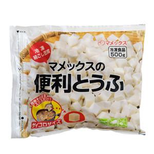 直接放入鍋中即煮 冷凍豆腐粒 500g (岐阜縣製)