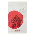 點綴意粉或辣味菜式  九州横切辣椒 3g (熊本縣製)