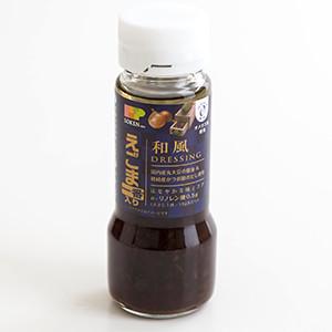 荏胡麻風味一番 和風沙律醬汁 150ml (香川縣製)