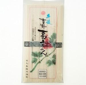 滑溜溜口感 手拉葛素麵 250g (奈良縣製)