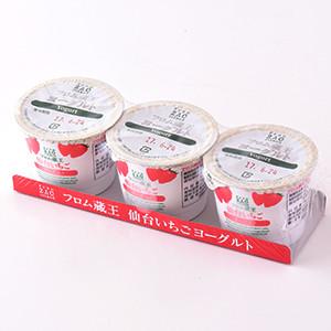 無色素防腐劑 士多啤梨乳酪 3個 210g (宮城縣製)