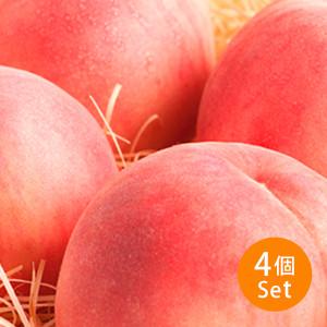 【Summer Sale】伊東先生的水蜜桃4個福袋(山梨縣產)