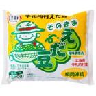 北海道産大豆 冷凍枝豆 300g (北海道製)
