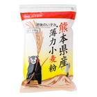 百份百熊本產小麥 低筋麵粉 500g (熊本縣製)
