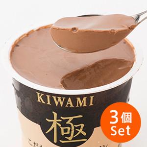 【3%OFF】チョコプリン3個 セット