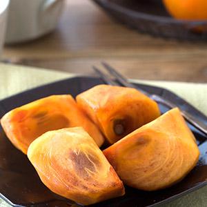 上品優雅的甜味 早生富有柿 1個 260g (奈良縣産)