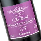 BVN Chateau Du Chatelard 小瓶紅酒 375ml (法國產)