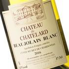 稀少限定上架 Beaujolais Blanc小瓶白酒 375ml (法國產)