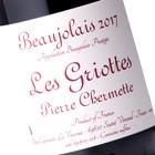 Les Griottes Domaine du Vissou小瓶葡萄酒 375ml (法國產)