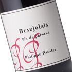 自然葡萄新酒 Philippe Pacalet Beaujolais Vin de Primeur 750ml (法國產)
