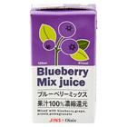 自然的果汁 Blueberry Mix Juice 125ml (長野縣製)