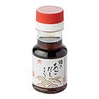 濃縮當地的精華 香燒飛魚醬油湯底 80ml  (長崎縣製)