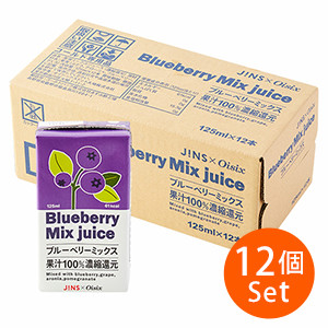 【5%OFF★12P】自然的果汁 Blueberry Mix Juice 125ml (長野縣製)