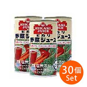 【8%OFF★30P】保持健康生活 蔬菜果汁 190g (長野縣製)