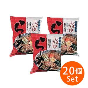 【5%OFF★20P】【無味精即食麵】湯喝掉也不口渴 醬油拉麵 99g (岐阜縣製)