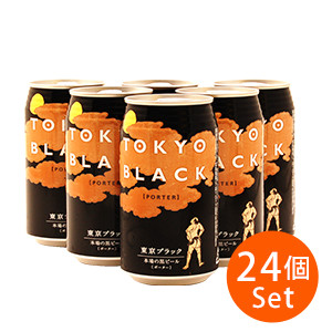 【10%OFF★24P】晚間放鬆喝一口 「東京Black」黑麥啤酒 350ml (長野縣製)