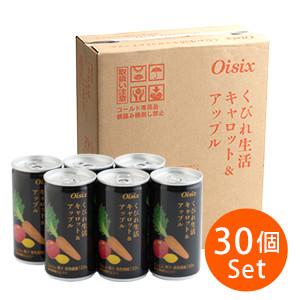 【5%OFF★30P】【Oisix出品】紅蘿蔔&蘋果果汁 190g (長野縣製)