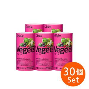 【5%OFF★30P】升級新配方!Oisix自家製野菜汁 Vegeel 125ml (千葉縣製)