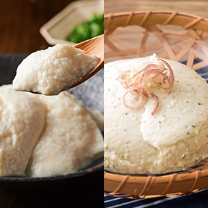 【5%OFF】試食兩種比較一下!山芋豆腐及紫蘇味豆腐組合
