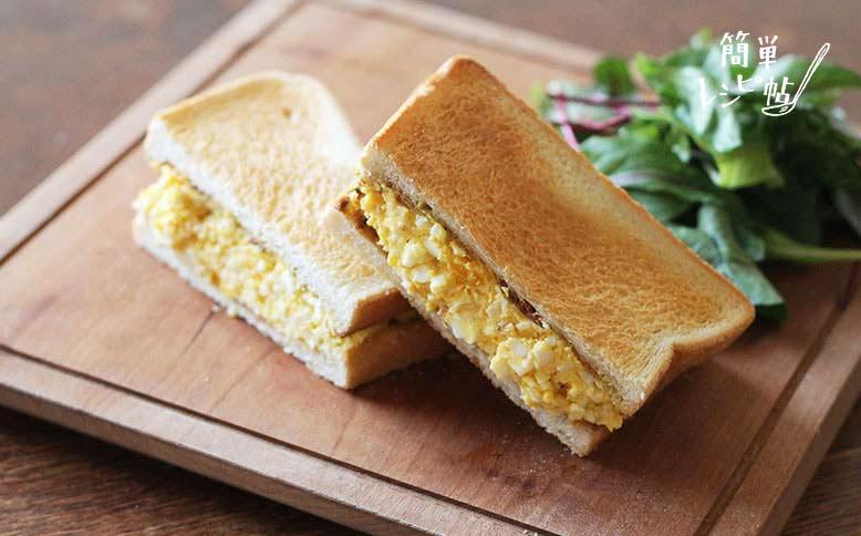 《簡単レシピ帖》昆布粉バターの卵サンド