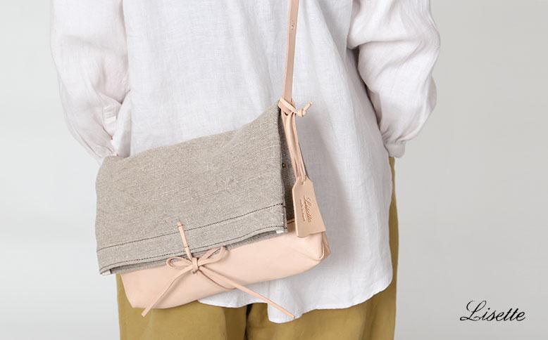 便利に使える ヌメ革のショルダーバッグ