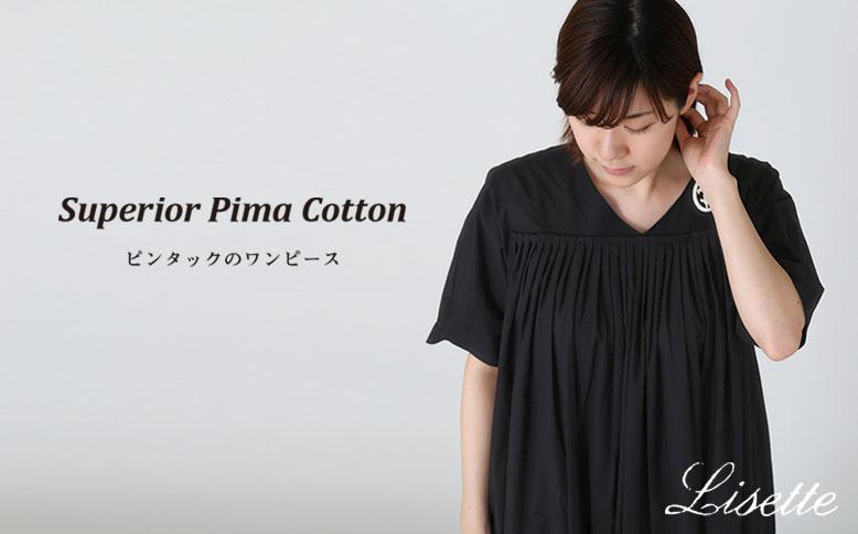 Superior Pima Cotton ピンタックのワンピース