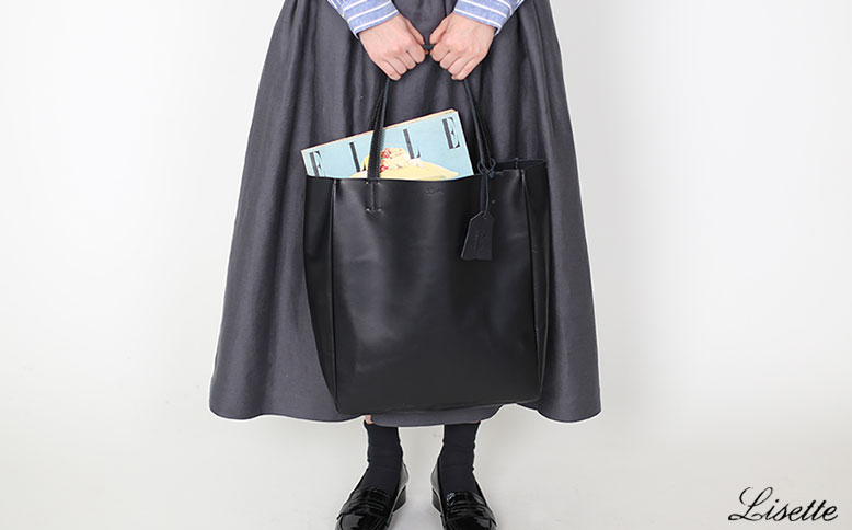 [Lisette] The perfect Leather Tote Bag