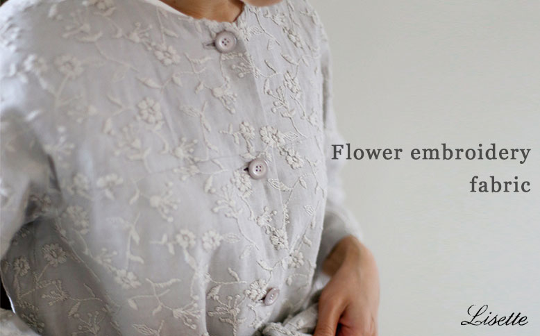 Flower embroidery fablic