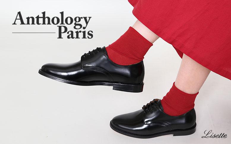 Anthology Paris レースアップシューズ