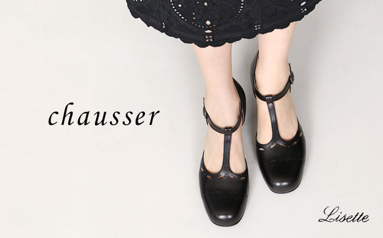 plus by chausser パンプスとスリッポン