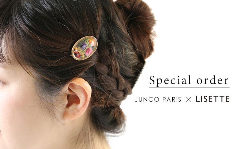Special order Junco paris×Lisette アクセサリー
