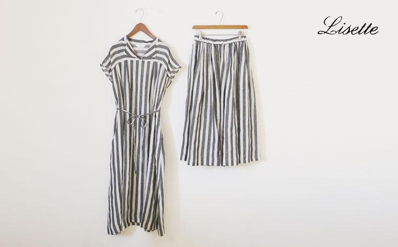 涼しいストライプのワンピースとスカート
