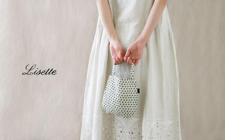 リゼッタのお洋服の生地で作った小さなバッグ