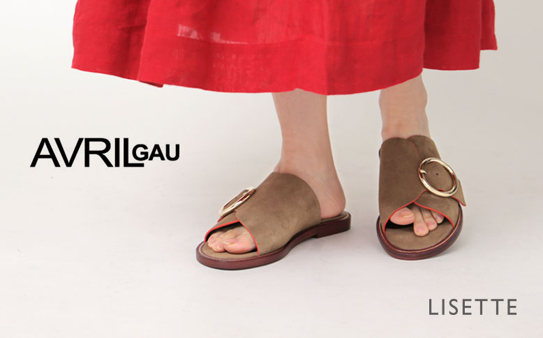 [Lisette] New Summer Shoes from Avril Gau