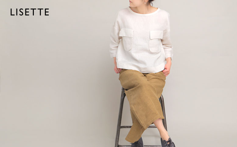 [Lisette] 100% Easy Care Linen Wear