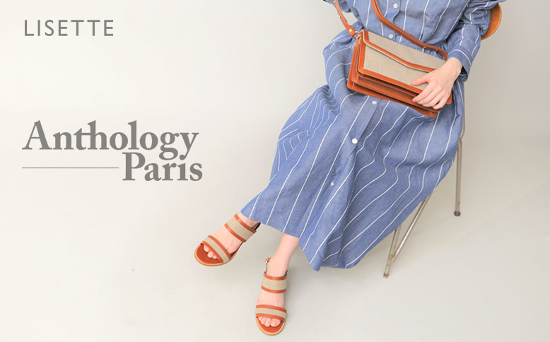 [Lisette] Anthology Paris Summer Collection