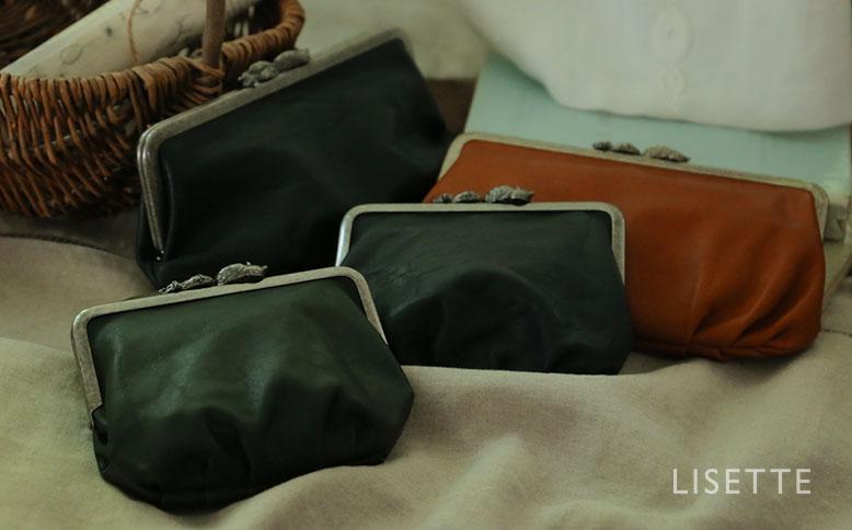 ポルトモネ・ルナール、キツネのお財布に新色