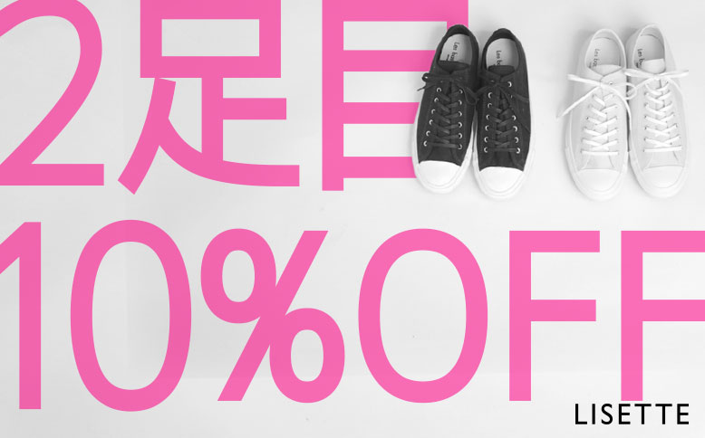 LISETTE×moonSTAR (Buy 2 pairs and get 10%OFF)