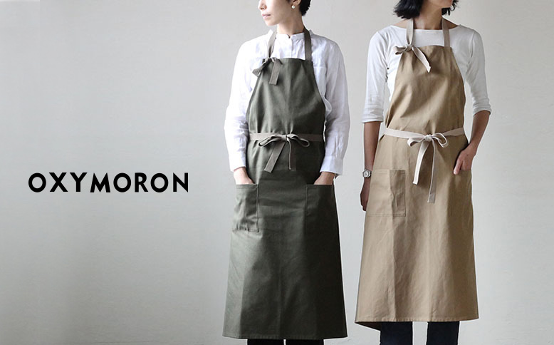 [OXYMORON] Our Best Selling Apron Has A New Colour Now!