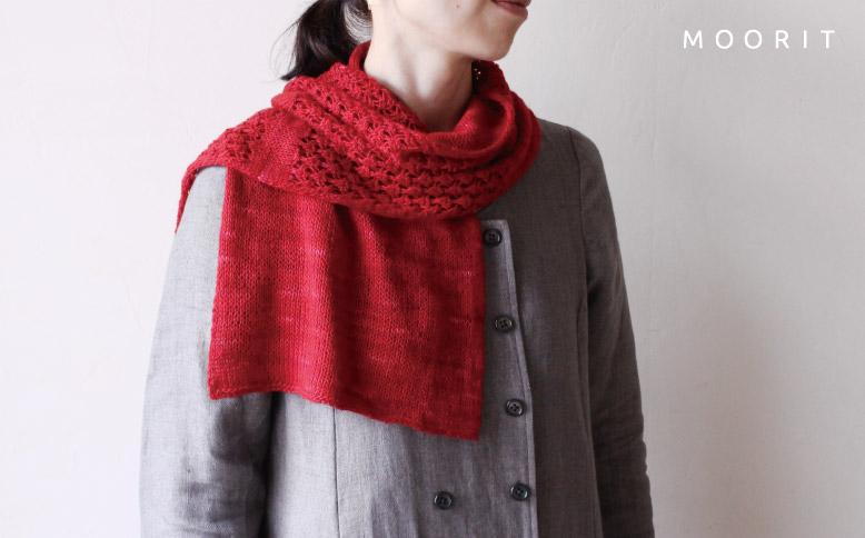 ウールシルクで編むビーズパターンスカーフキット