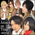 Attack on Titan-style Cosplay Wigs