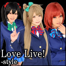 lovelive-style Cosplay Wigs