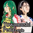 yowamushi pedal-style Cosplay Wigs