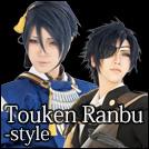 touken ranbu-style Cosplay Wigs