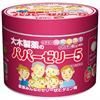 Детские витамины с клубничным желе PAPA JELLY-5, 120 шт