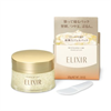 SHISEIDO Elixir Superieur Sleeping Gel Pack Ночная гель-маска