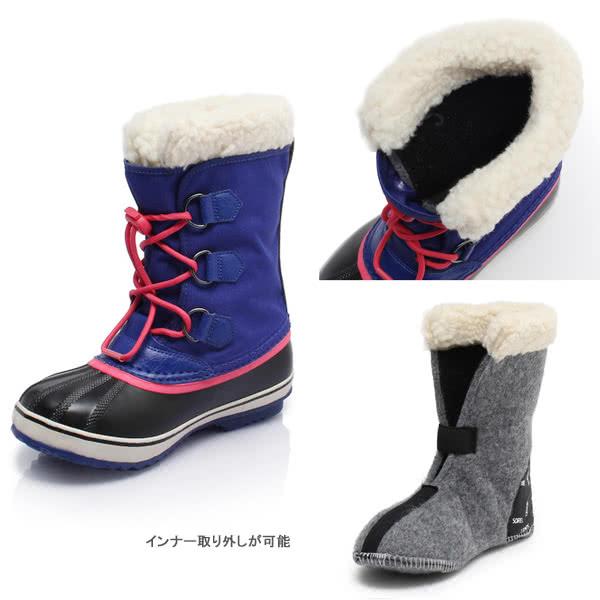 cd0829968ed SOREL 〔Junior〕 Yoot Pac Nylon NY1879/010 〔BLACK〕 - Ski Gear Onlineshop  TANABE SPORTS Osaka Japan