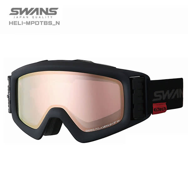 d5229c39c3a 〔HC〕SWANS〔Ski Goggle〕<2019>HELI-MPDTBS-N eyeglass compatible
