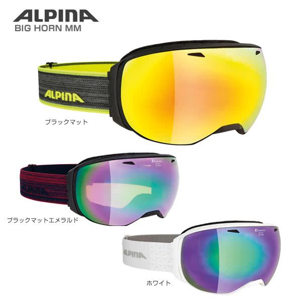 f902c816673 Ski Goggle - Ski Gear Onlineshop TANABE SPORTS Osaka Japan