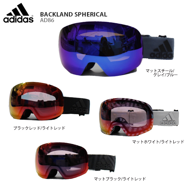 fca688523 HC〕adidas 〔Ski Goggle〕<2019>BACKLAND spherical / AD86 〔AD86 ...